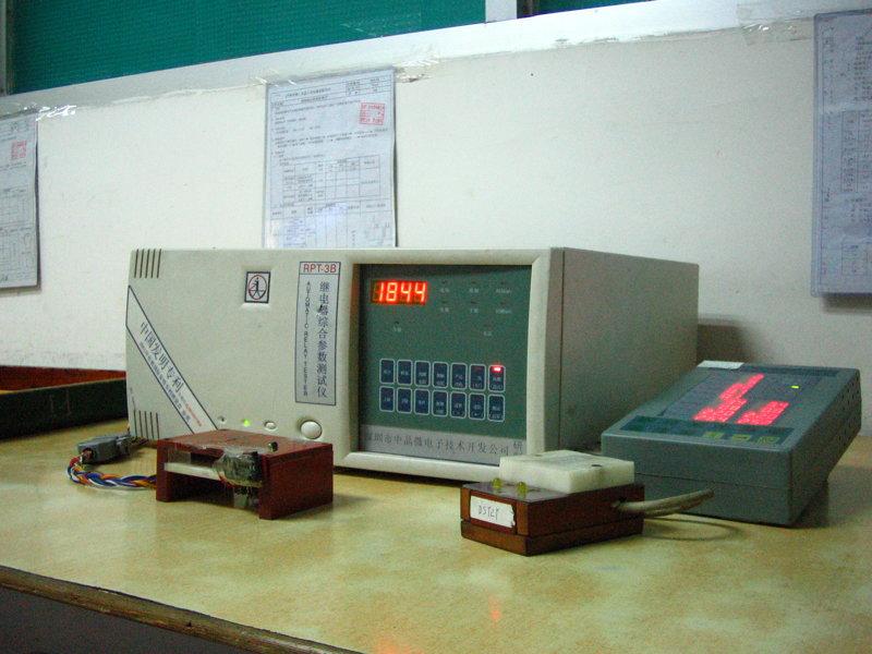 继电器综合测试仪