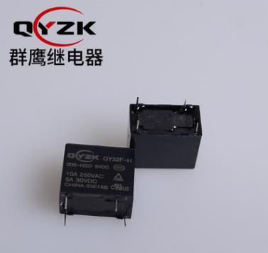 QY32F-H-005-HSD.