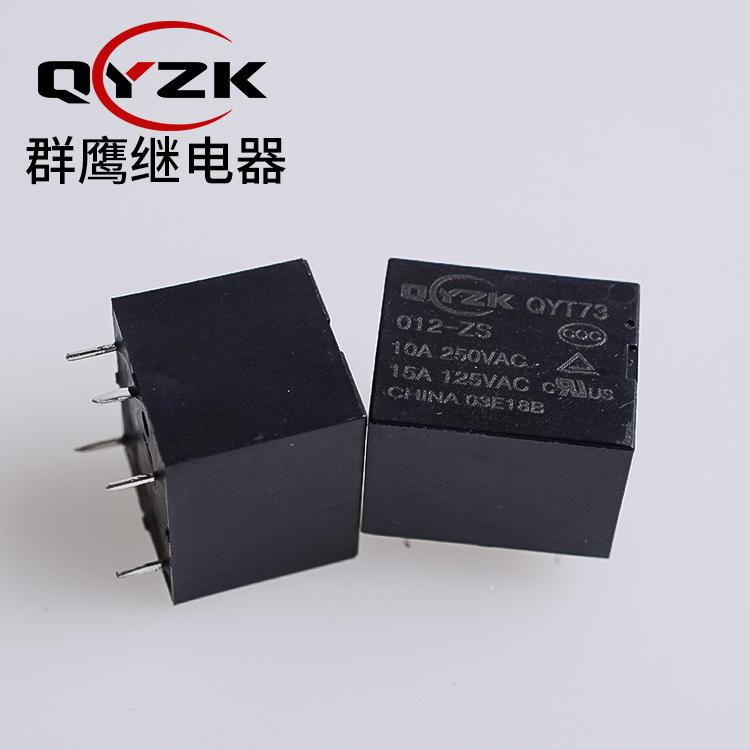 QYT73-012-ZS-503