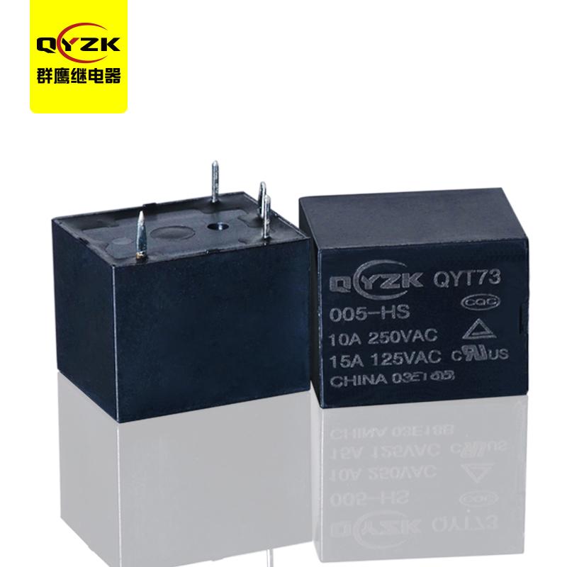QYT73-005-HS-001-2-白底