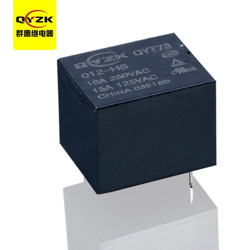 QYT73-012-HS-001-1-白底