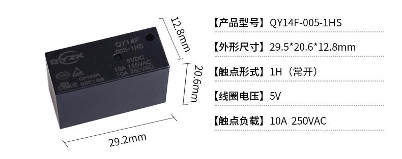 QY14F-005-1HS_03