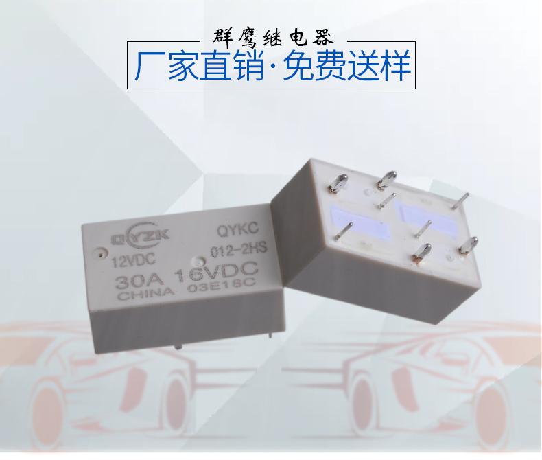 QYKC-012-2HS_01