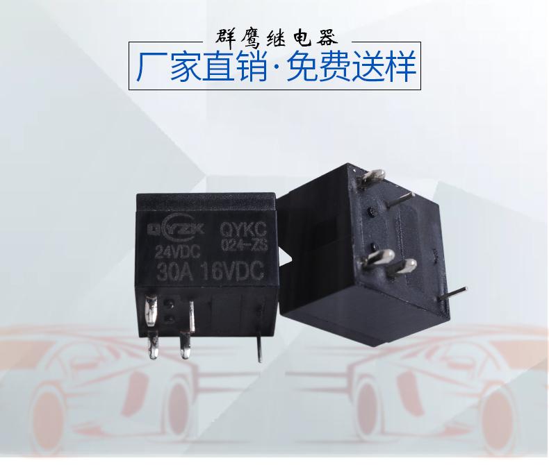 QYKC-024-ZS_01