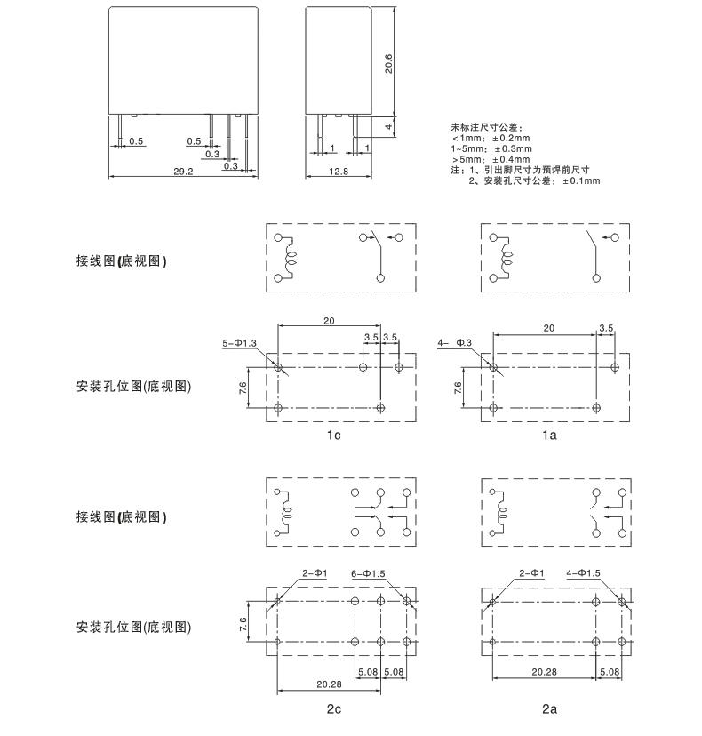QY14F-T-005-1ZS_06