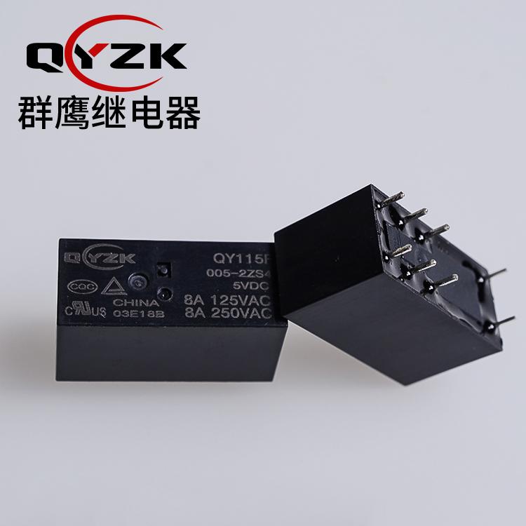 5v8a继电器