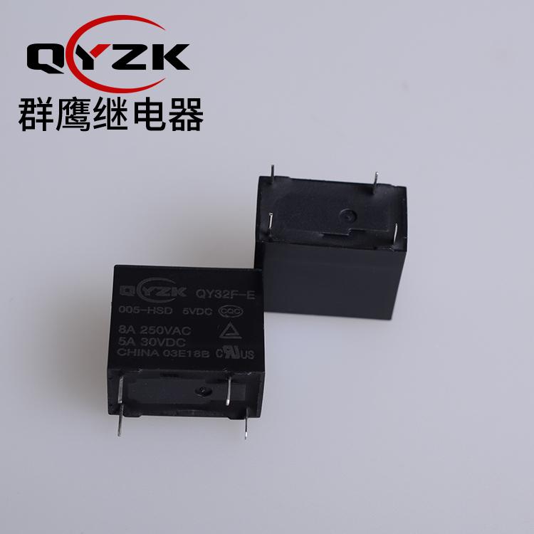 5v-0.2W继电器