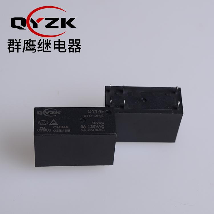 12v5a继电器