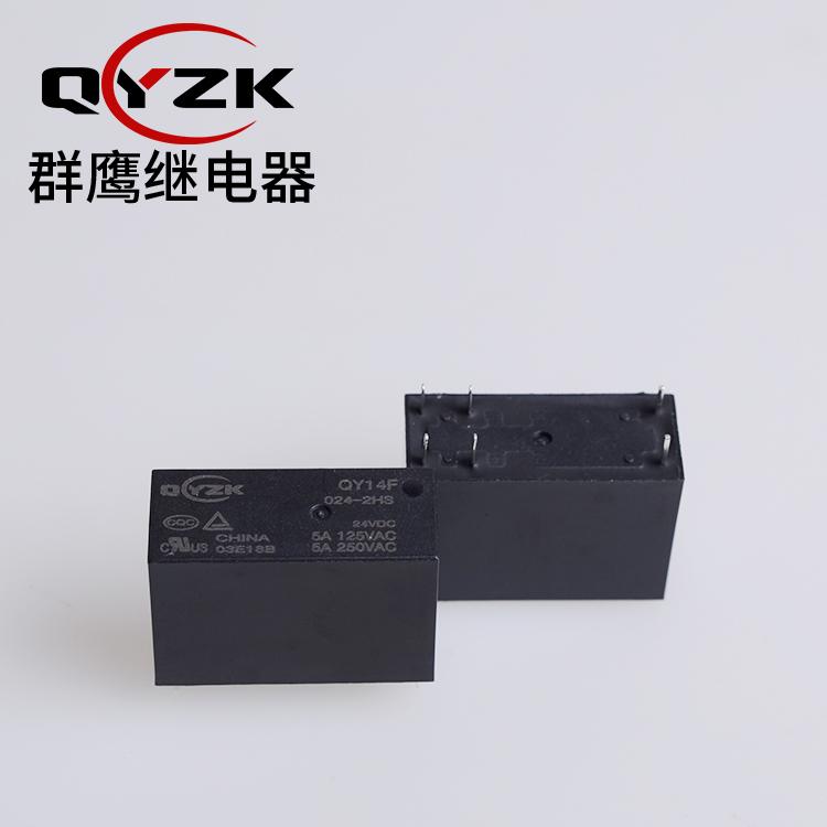 24v5a继电器