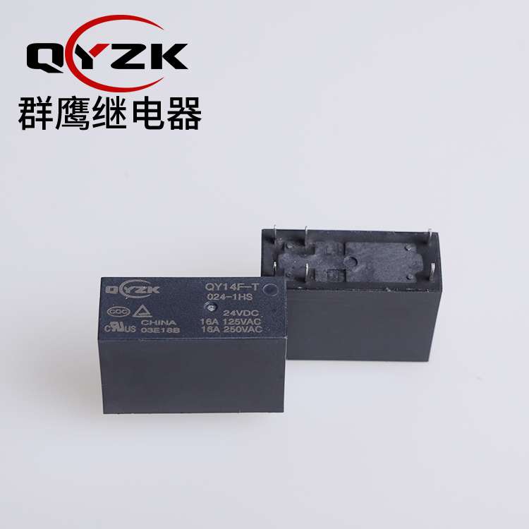24v16a继电器