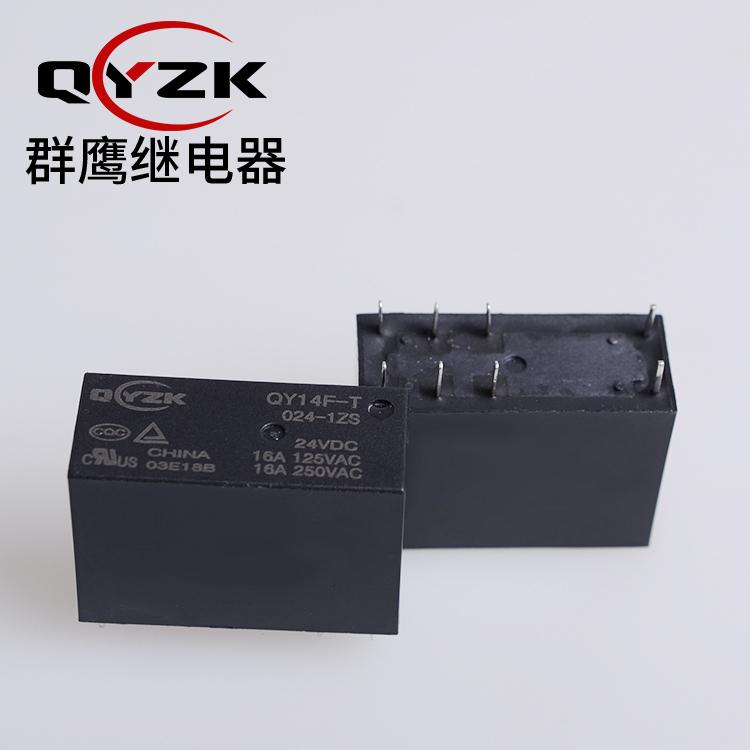 24v功率继电器