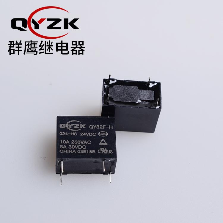 24v10a通用继电器