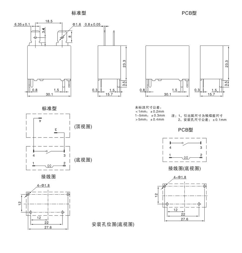 QY102F-P-12VDC_06