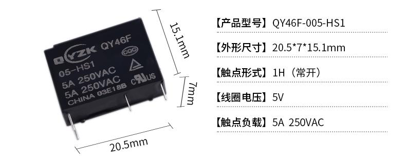 QY46F-005-HS1_03
