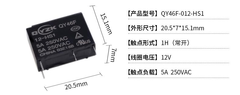 QY46F-012-HS1_03