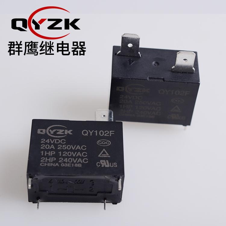 102F10A继电器