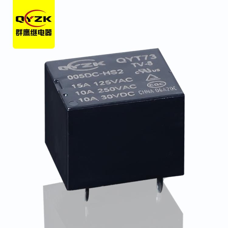 QYT73-012DC-HS2继电器