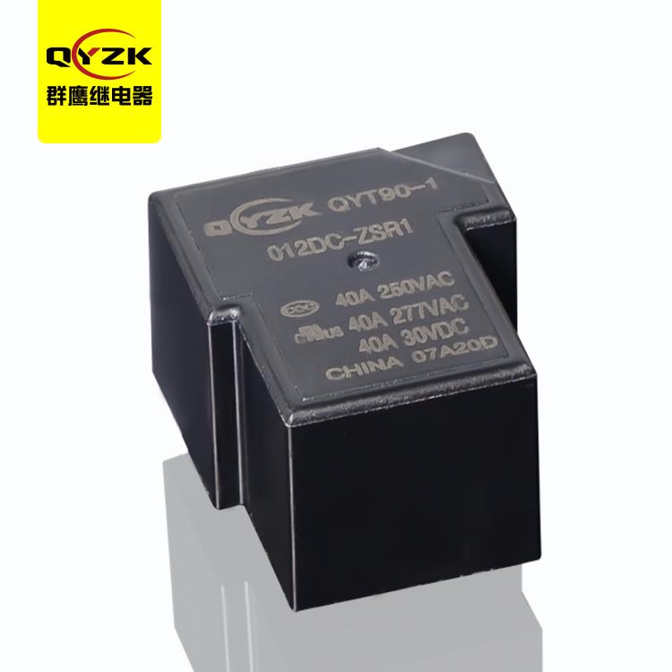 QYT90-1-005DC-ZSR1继电器
