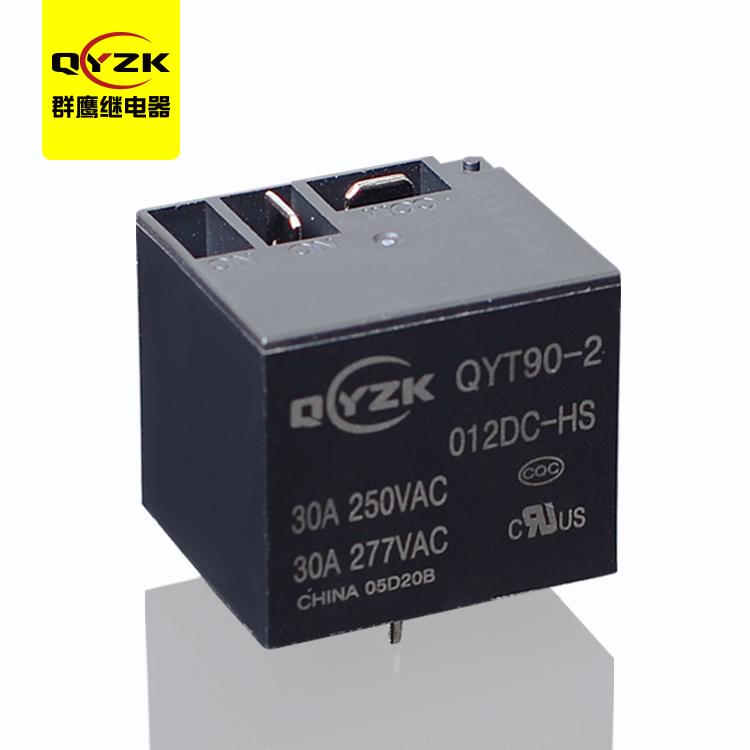 QYT90-2-012DC-HS继电器