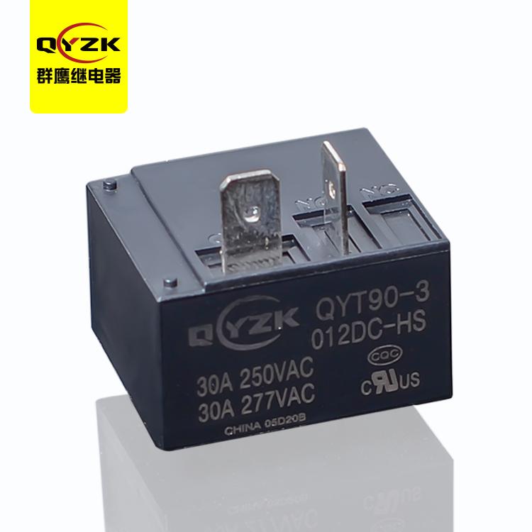 QYT90-3-012DC-HS继电器
