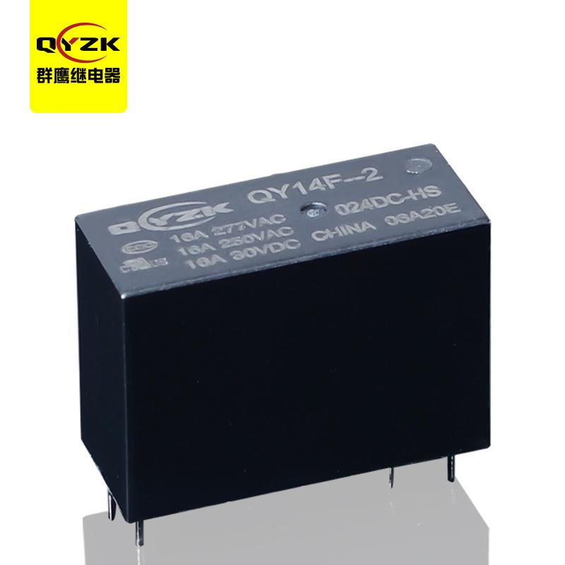 QY14F-2-005DC-HS继电器