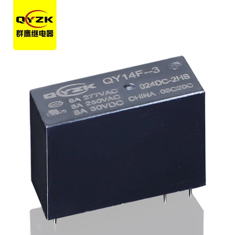 QY14F-3-012DC-2HS继电器