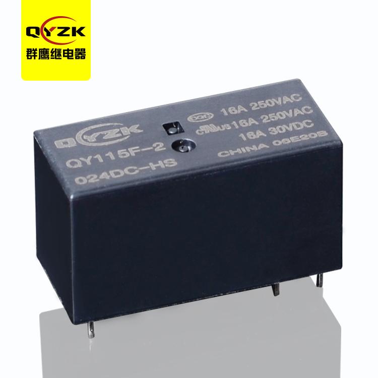 QY115F-2-005DC-HS继电器