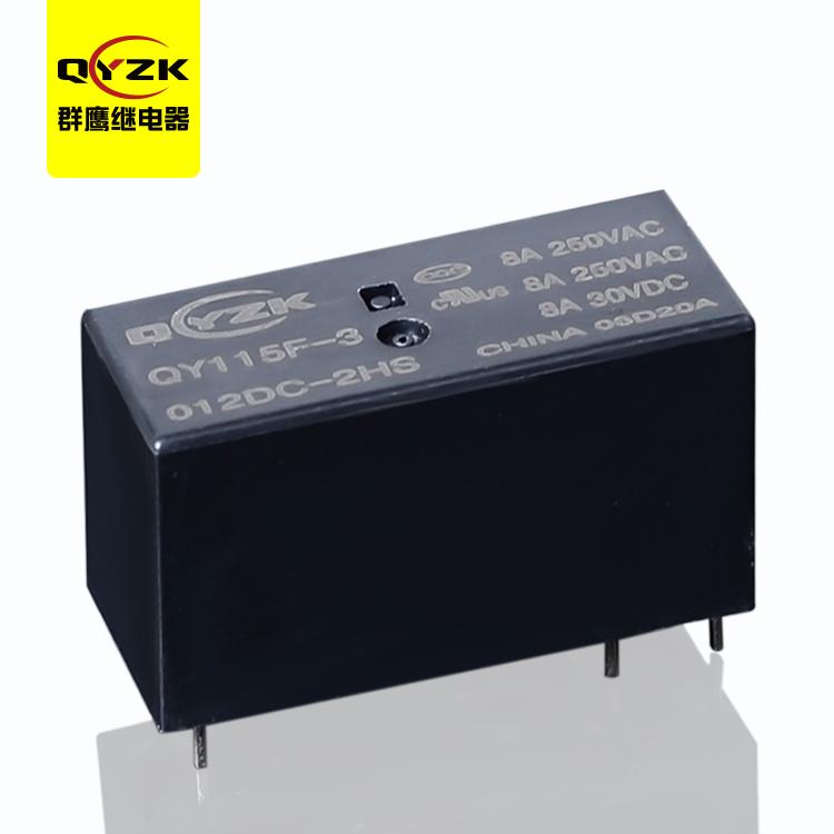 QY115F-3-012DC-2HS继电器