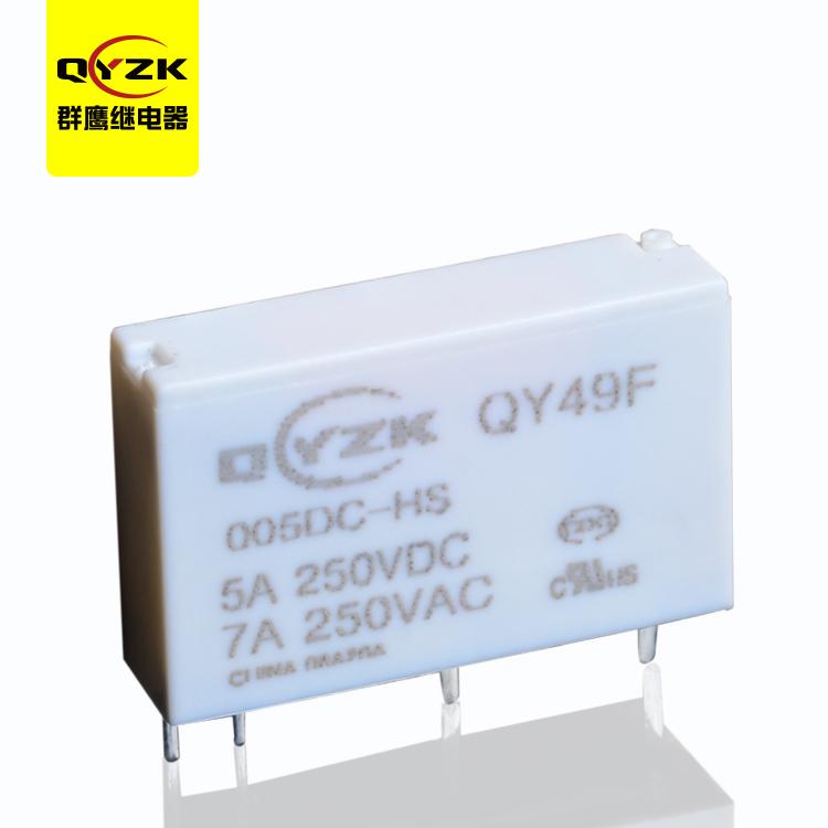 QY49F-005DC-HS继电器