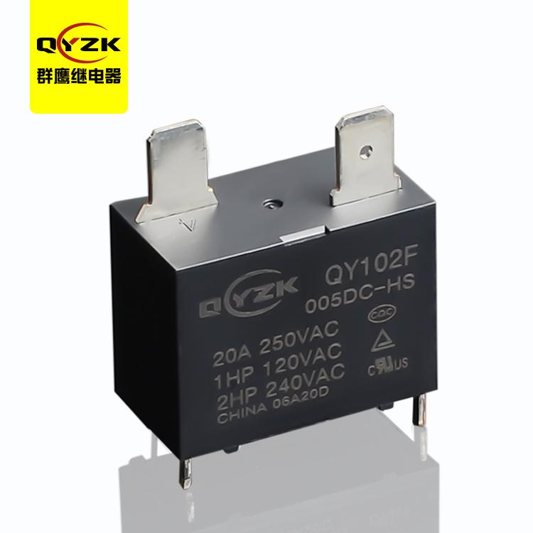 QY102F-005DC-HS继电器
