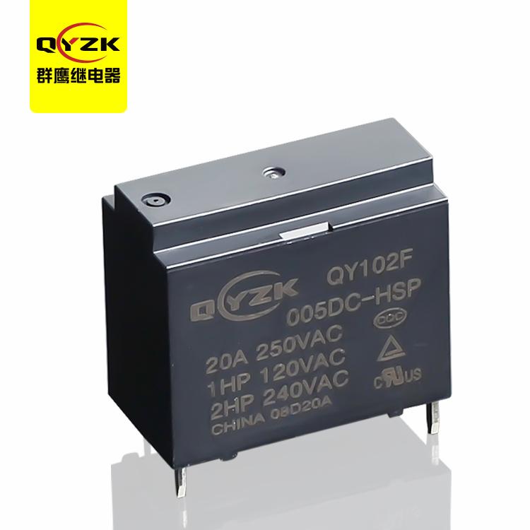 QY102F-012DC-HSP继电器