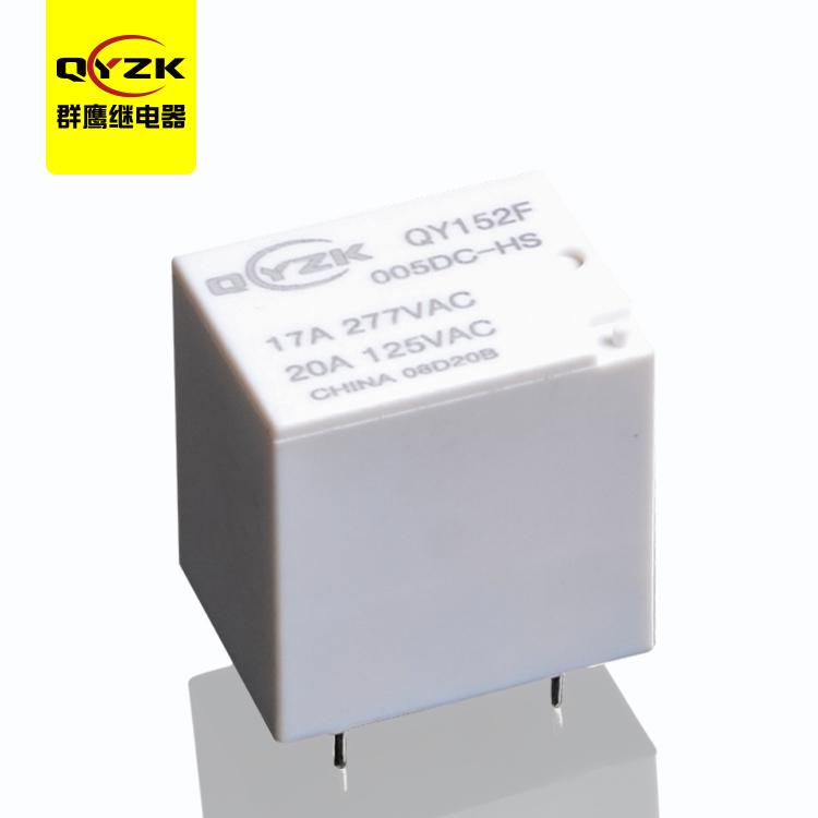 QY152F-005DC-HS继电器