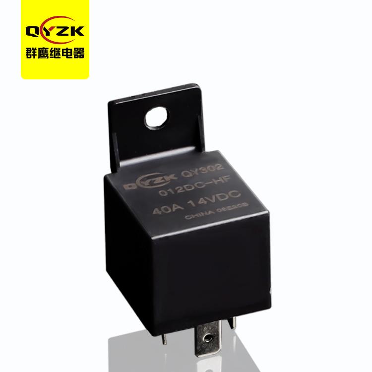 QY302-012DC-HF汽车继电器