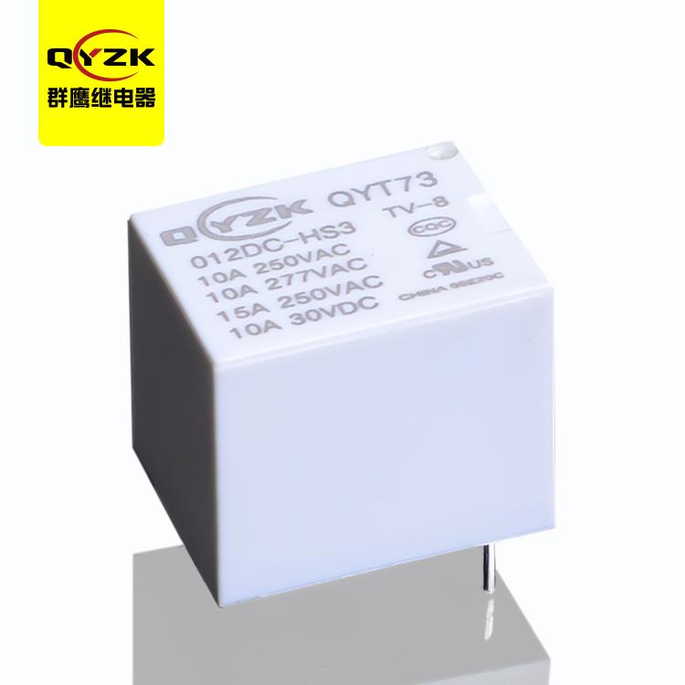 QYT73-005DC-HS3继电器