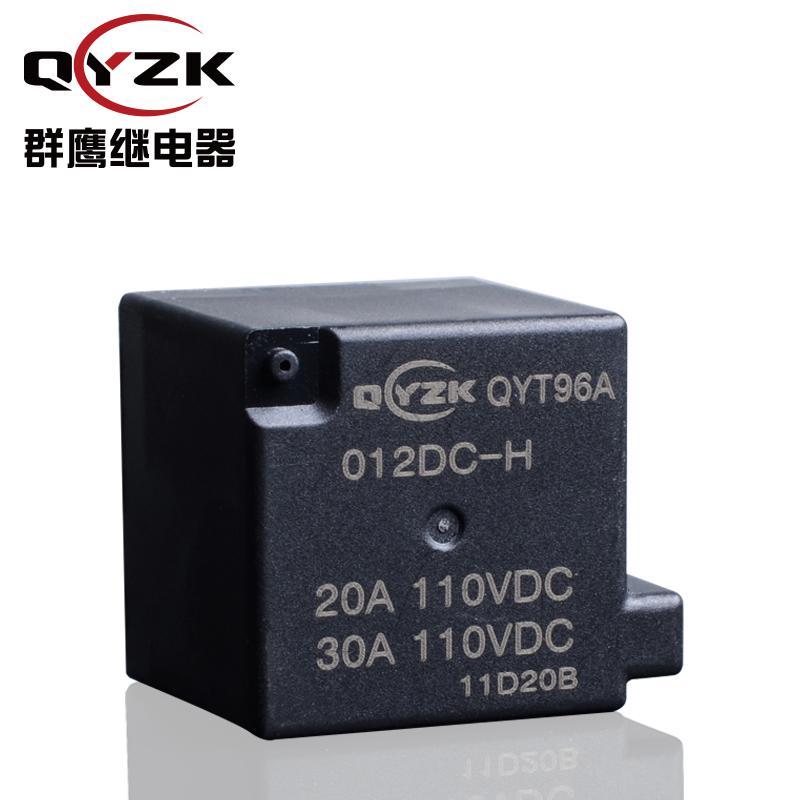 QYT96A-012DC-HS继电器