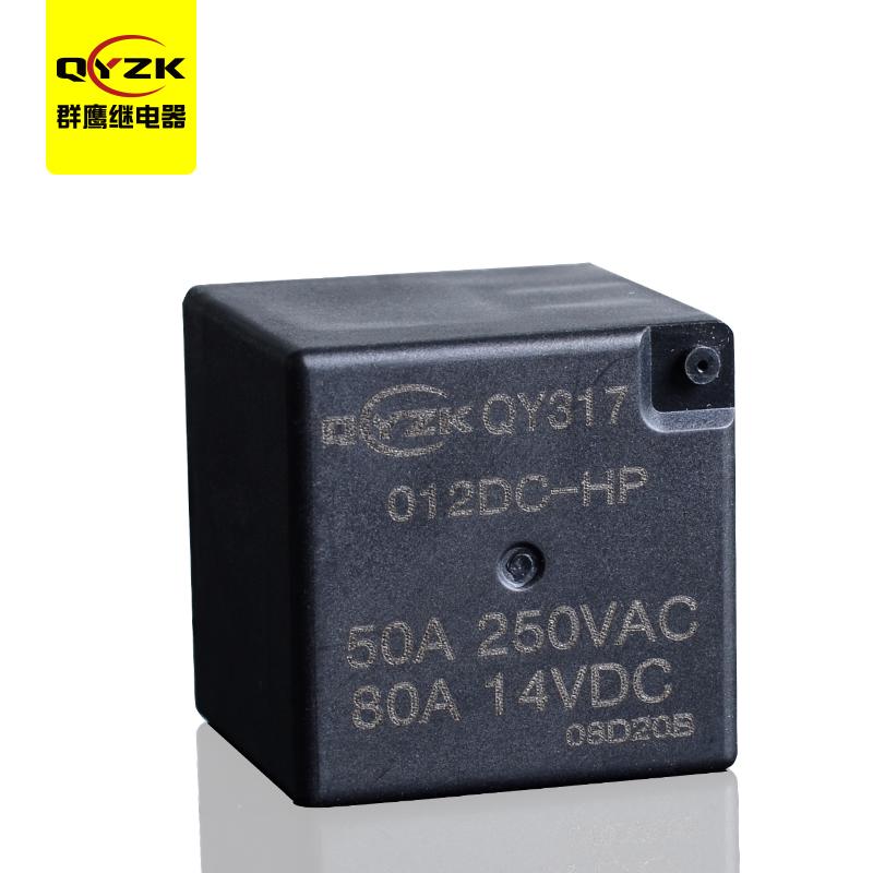 QY317A-012DC-HP继电器