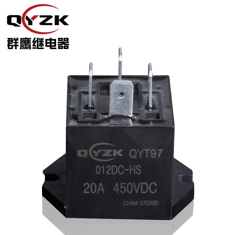 QYT97-012DC-HS继电器