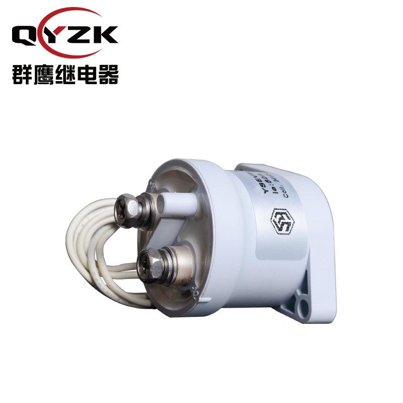 YSEV50-24VDC继电器