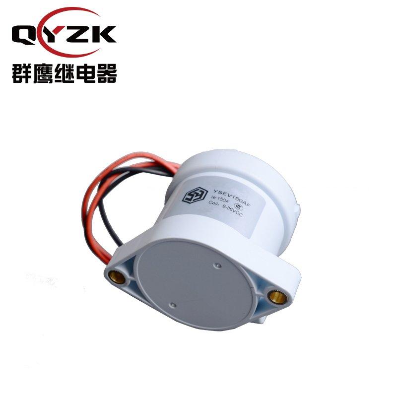 YSEV150-24VDC继电器